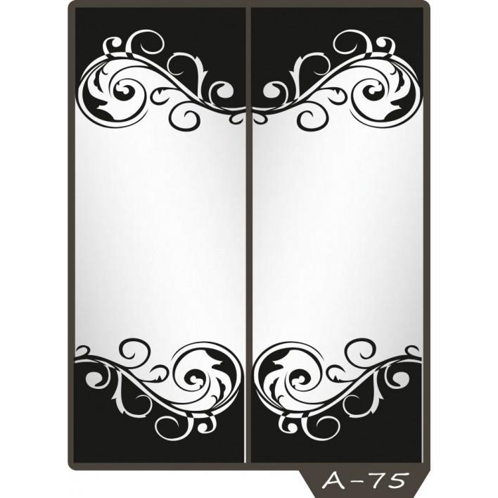 Пескоструйный рисунок на 2 двери рисунок A-75