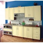 Кухня Лира