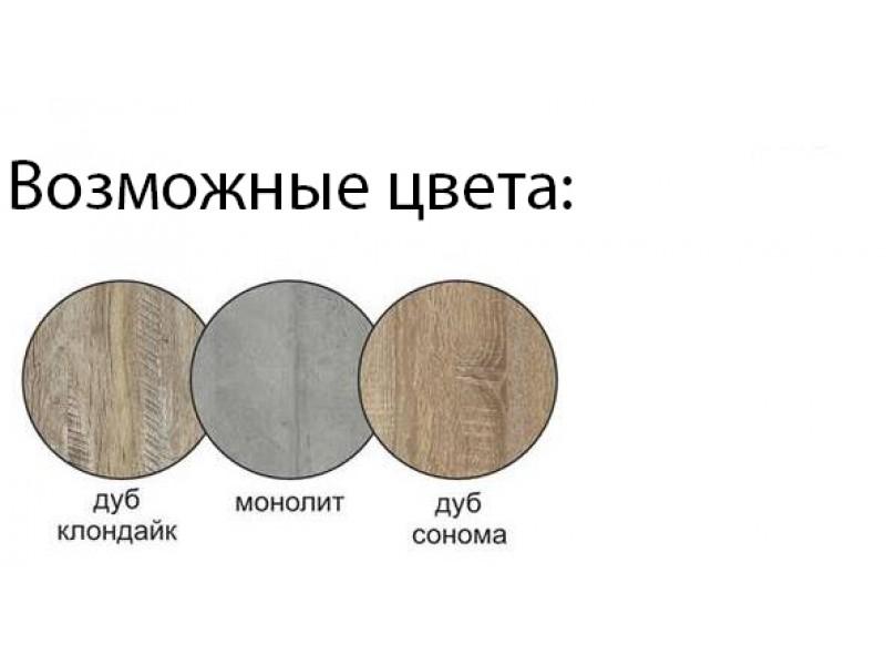 Стенка Мини 2
